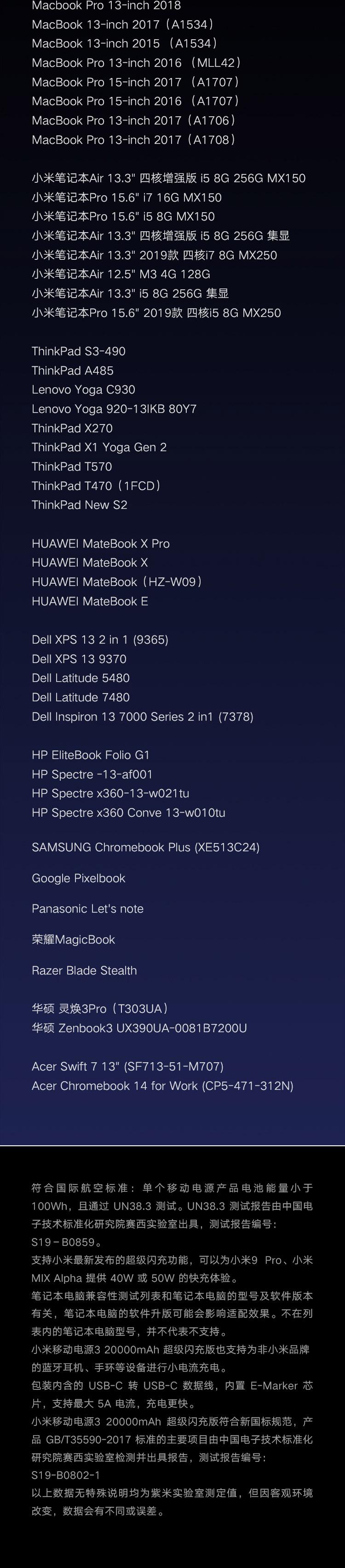 小米移动电源3 原装20000毫安时 50WMAX超级闪充版 PD快充适用小米10 pro/红米K30苹果安卓redmi手机充电宝
