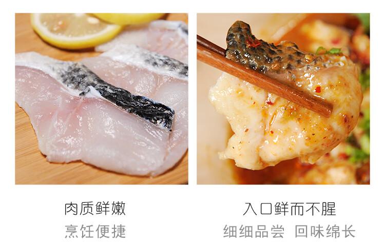蛋白质含量高,是家常餐桌上的健康食材,肉质鲜嫩,入口鲜而不腥,细细品尝回味绵长