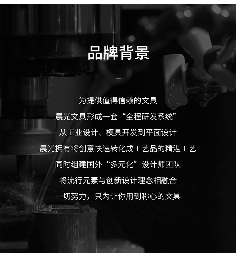 晨光(M&G)文具黑色60ml高级碳素墨水 大容量不堵钢笔墨水 单瓶装AICW9001