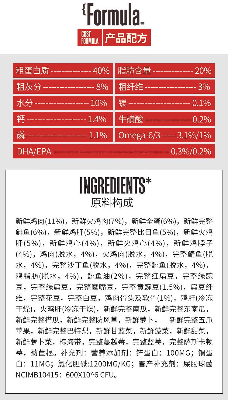渴望(Orijen) 鸡肉味 5.4kg 猫粮