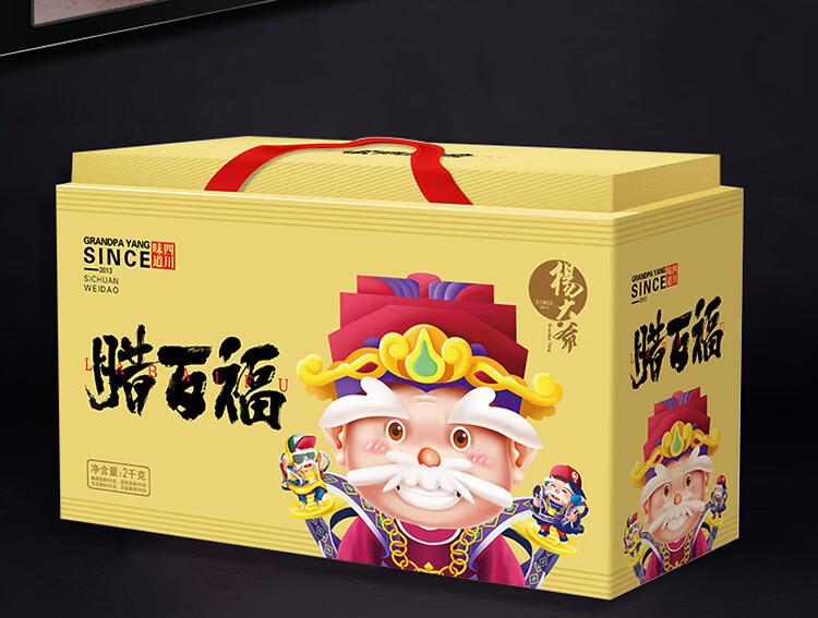 杨大爷腊百福礼盒2000g香肠腊肉烟熏腊味礼盒年货大礼包四川特产-京东
