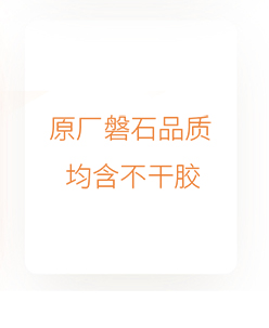打印配件表手_09.jpg