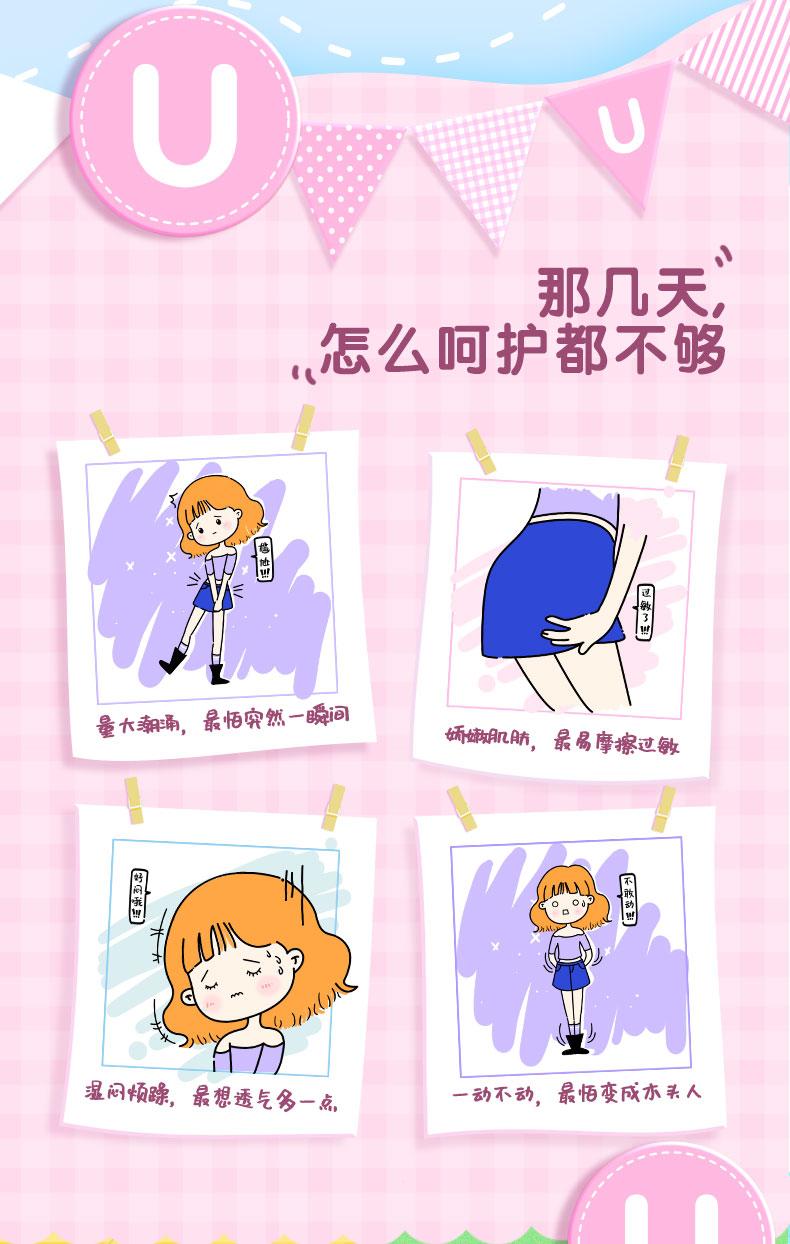 洁婷(ladycare)棉柔卫生巾姨妈巾 夜用组合套装透气双U11包88片(290mm*88片)
