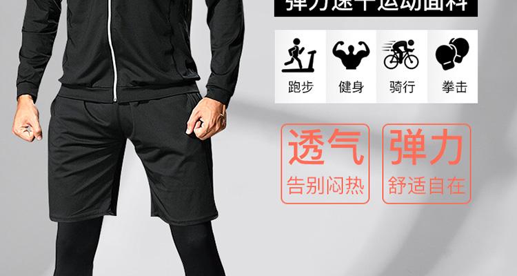净潮运动套装男健身服秋冬跑步运动短裤男速干透气长袖短袖T恤瑜伽七件套NZ9001-黑色-连帽外套七件套-L
