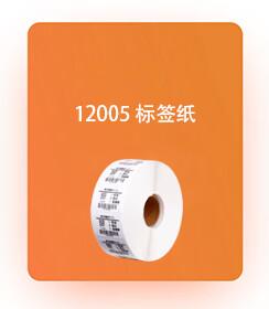 打印配件表手_05.jpg