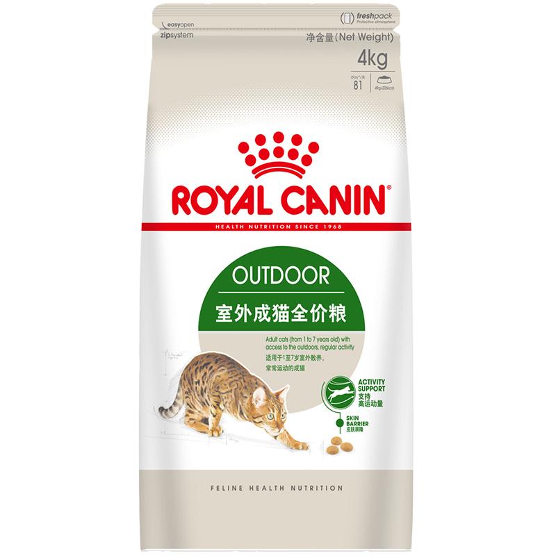 ROYAL CANIN 皇家猫粮 O30户外成猫猫粮 全价粮 4kg 支持高运动量 让流浪猫健康成长