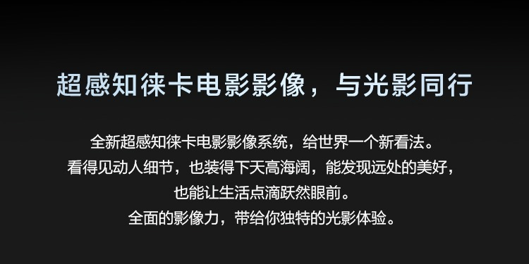 华为 Mate 40 Pro 4G智能手机 8GB+128GB 图10