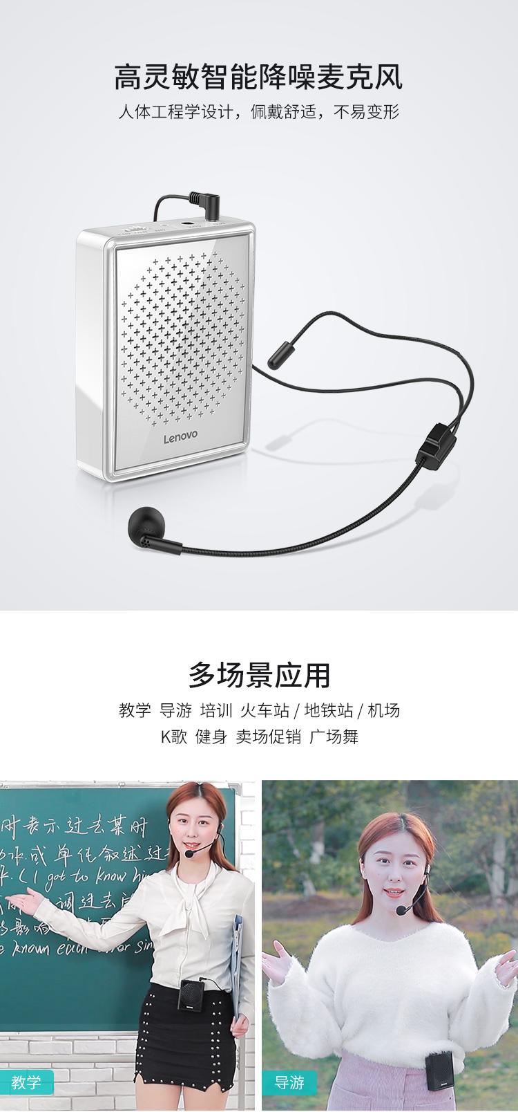 联想(Lenovo)A300小蜜蜂扩音器喇叭大功率腰挂便携导游教师教学专用迷你音响音箱星耀黑