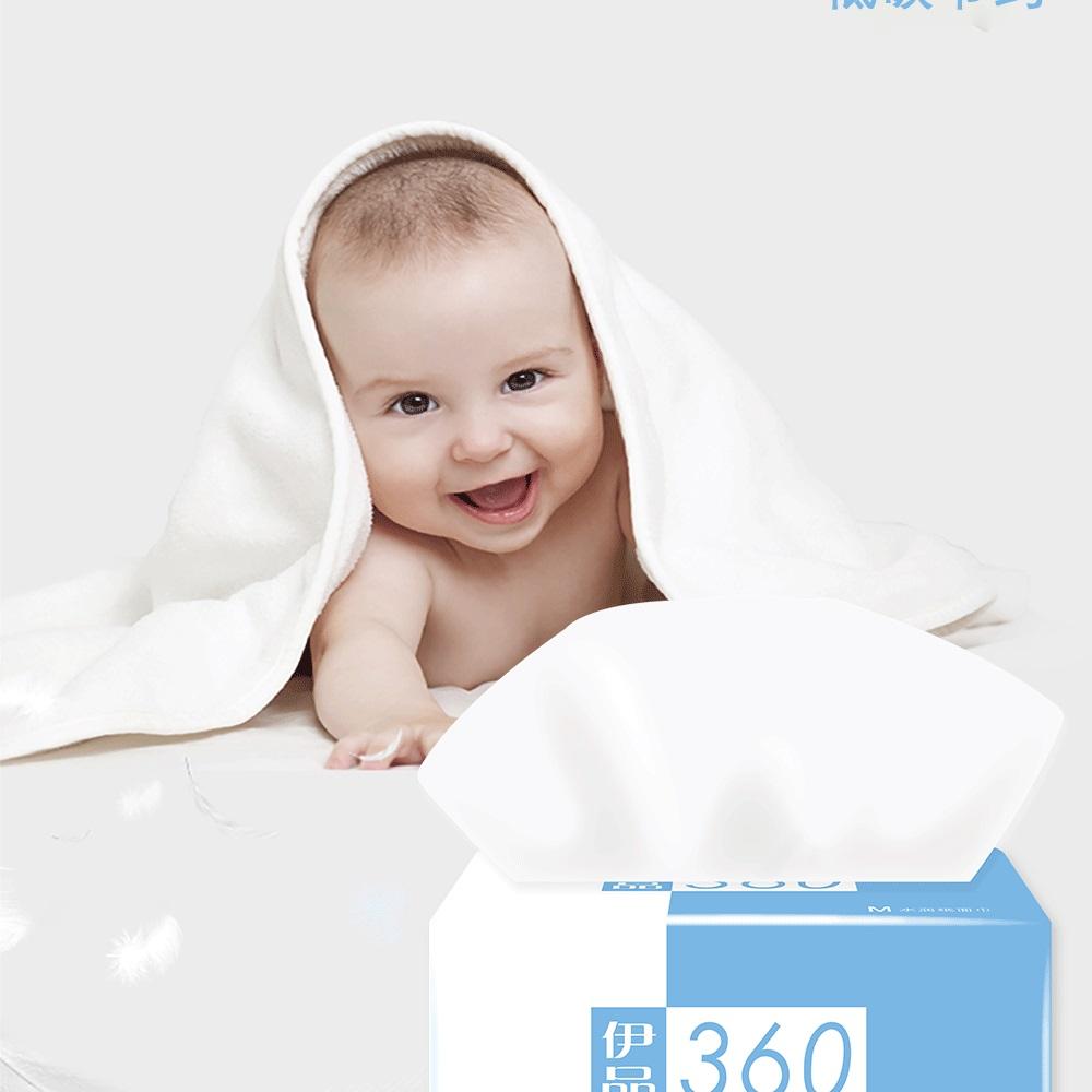 【超韧棉感 120抽】伊品妮抽纸M360水润纸面巾3层120抽360张 M360天空蓝4包