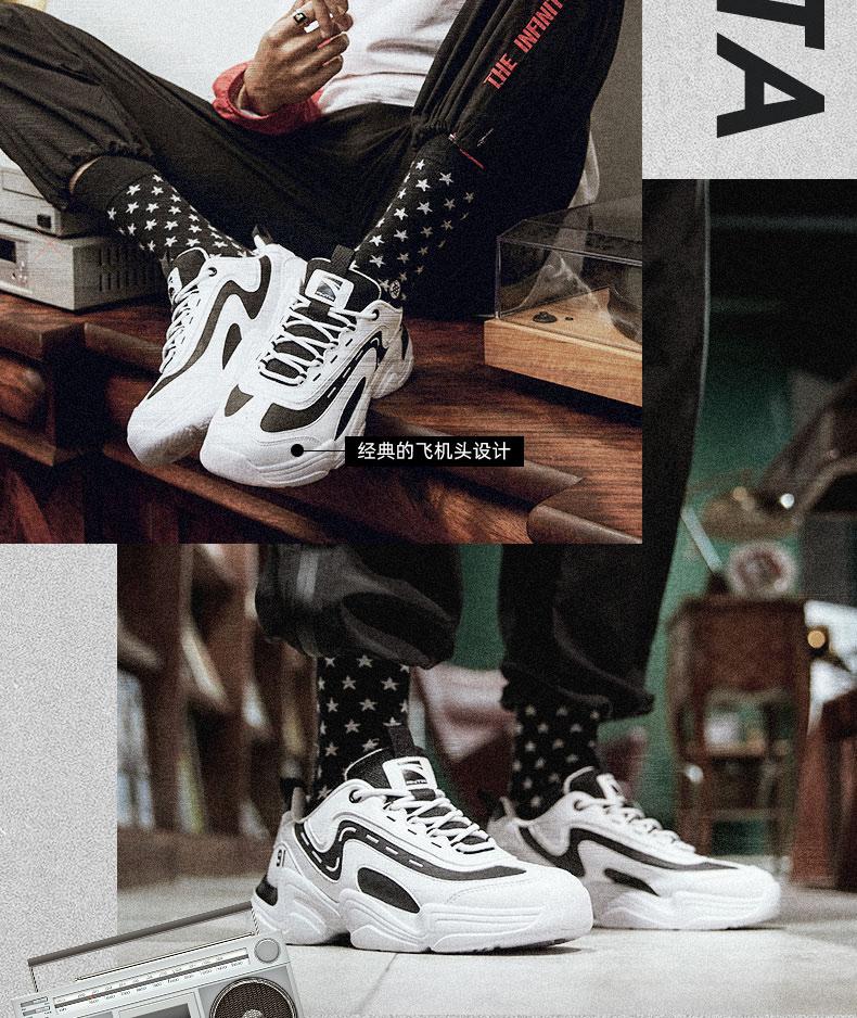 安踏ANTA官方旗舰老爹鞋透气男士运动鞋时尚复古休闲鞋轻便舒适慢跑鞋旅游鞋安踏白/黑-18.5(男42)