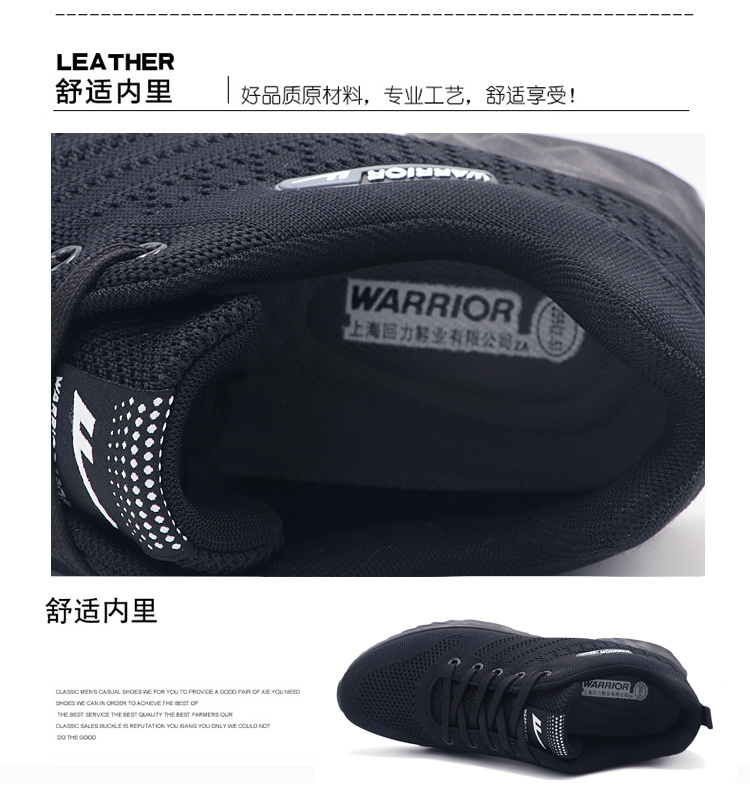 回力(Warrior)男鞋休闲鞋轻便编织男户外鞋健步鞋WXY-L098C黑色42