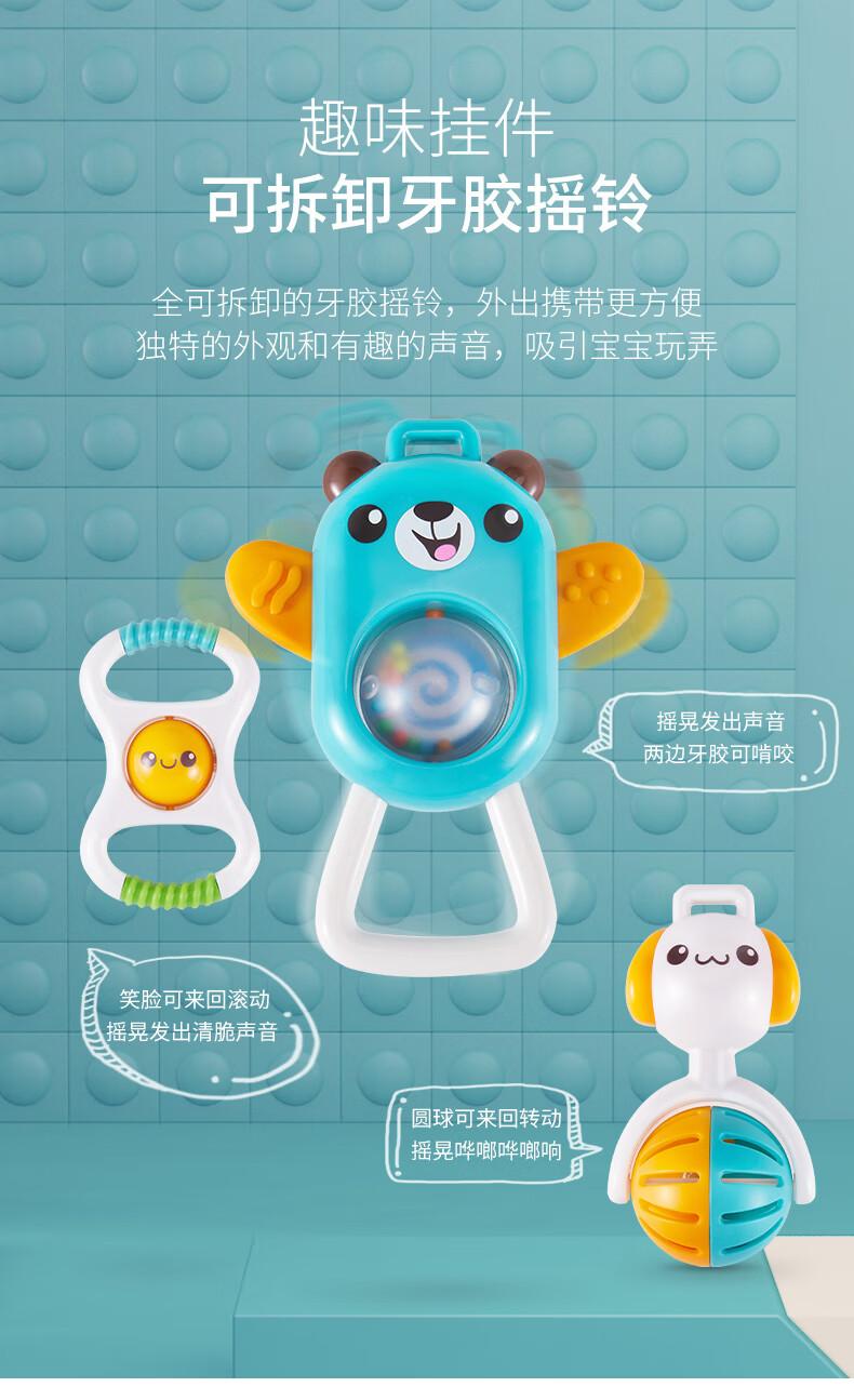 澳贝(AUBY)婴幼儿童宝宝玩具宝宝早教音乐健身架男女孩(新旧配色随机发货)461112礼品