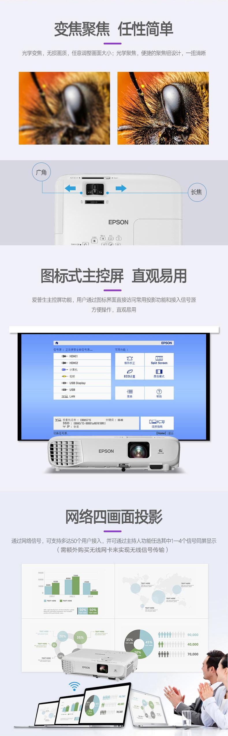 CB-X05_02.jpg