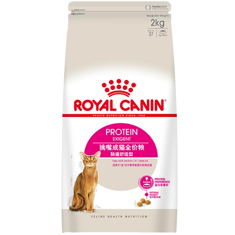 ROYAL CANIN 皇家猫粮 EP42全能优选成猫猫粮 全价粮-肠道舒适型 2kg 蛋白质喜好 呵护消化健康