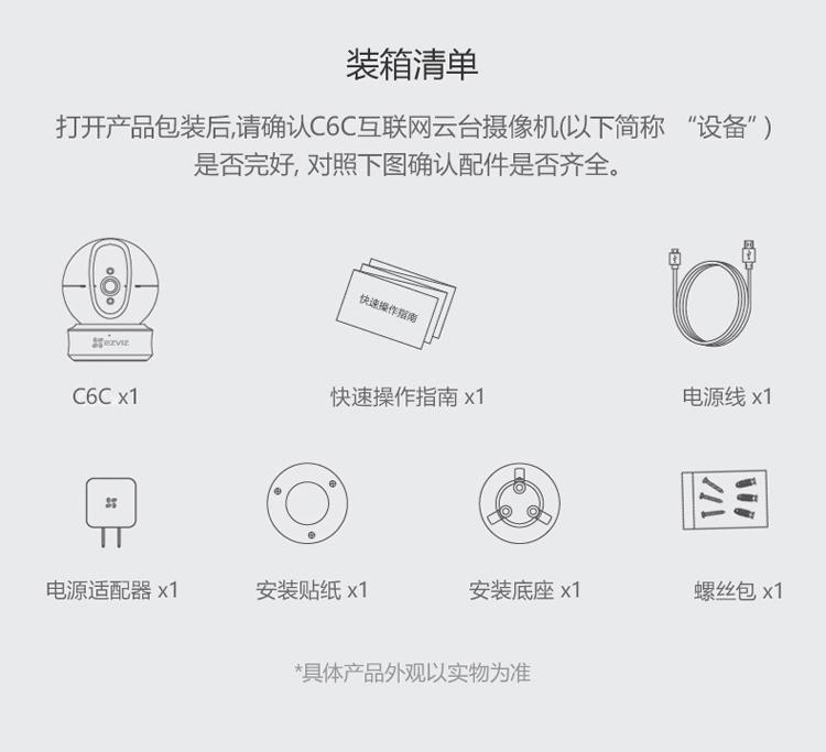 C6C-JD_20.jpg