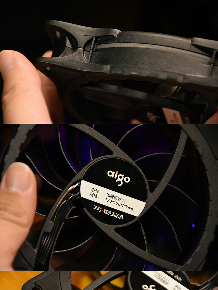 爱国者(aigo)A15全侧透 黑色分体式游戏办公电脑机箱+3只爱国者彩虹V1黑色风扇