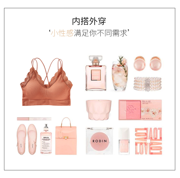 俞兆林(2条装)文胸女可拆卸杯垫无钢圈吊带裹胸时尚螺纹打底胸罩粉色+绿色均码