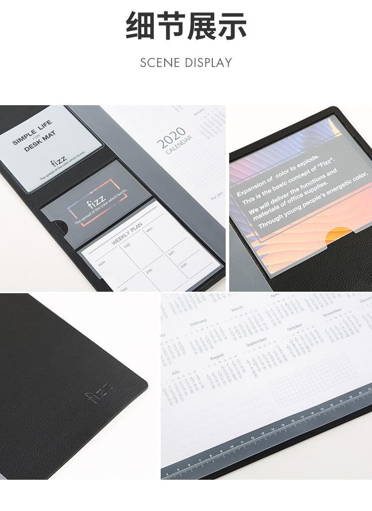 飞兹(fizz)大号多功能办公收纳桌垫705*320mm/加厚鼠标垫/附日历纸 黑色FZ662001
