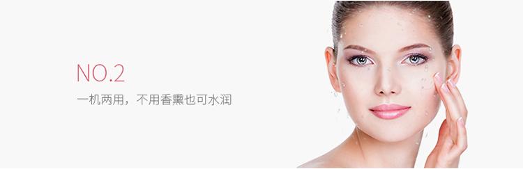 松下(Panasonic)蒸脸器美容仪蒸脸补水仪纳米香薰蒸汽美容器护肤补水WSA3F