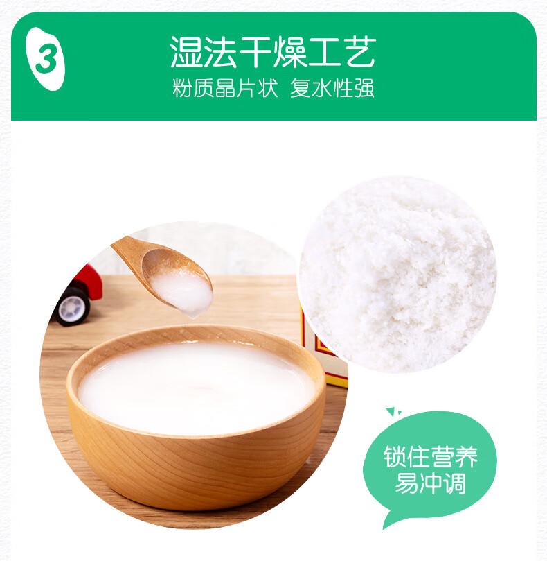 爱思贝(EARTH'S BEST) 宝宝钙铁锌米粉 地球世界婴幼儿宝宝辅食米糊 有机多种谷物米粉175g(6-36个月)