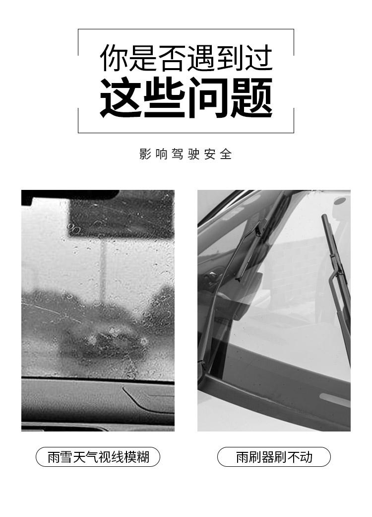 谢丽思180903福特玻璃水_02.jpg