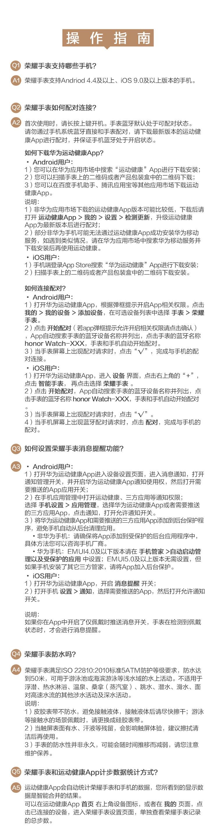 荣耀Talos功能图PC端750_20181101_12.jpg