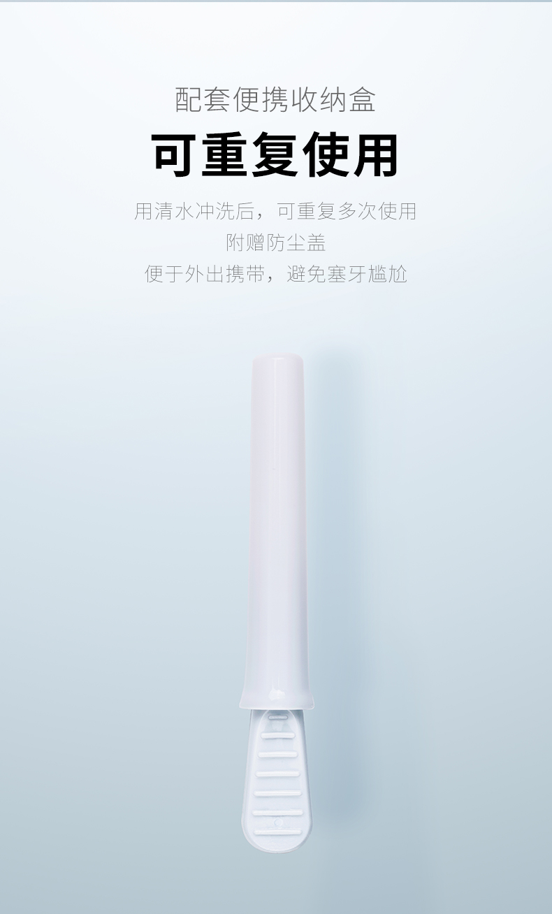 惠百施(EBISU)优护缝齿间刷SSSS 牙线作用成人齿间刷10支装B-D4500