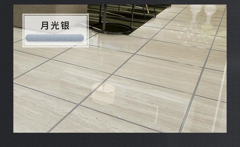 立邦 炫彩美缝剂瓷砖美缝剂地砖填缝剂客厅厨房卫生间防霉抗菌美缝胶双组份勾缝剂 亮瓷白