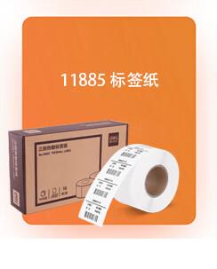 打印配件表手_08.jpg