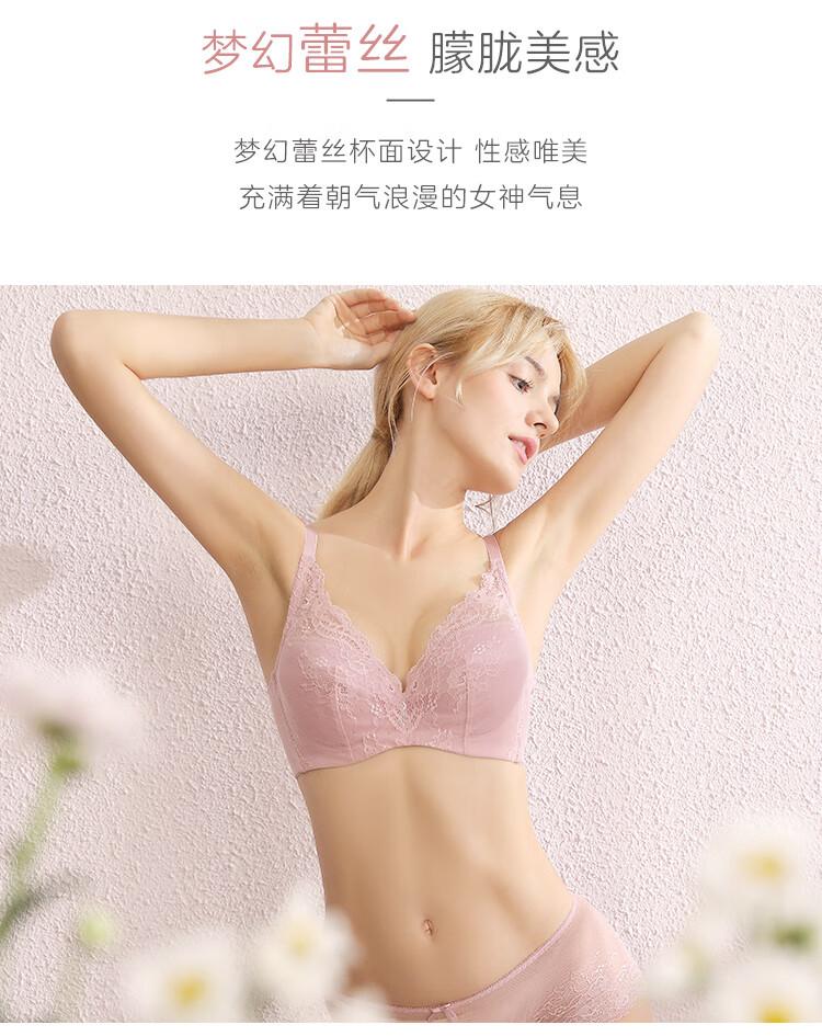 欧迪芬文胸内衣女2020聚拢蕾丝文胸女薄款bra无痕美背女士胸罩乳罩XB9301妃粉色B85