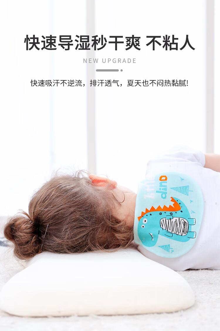 南极人(Nanjiren) 吸汗巾5条装儿童纱布垫背巾宝宝加大纯棉幼儿园隔汗巾毛巾小孩