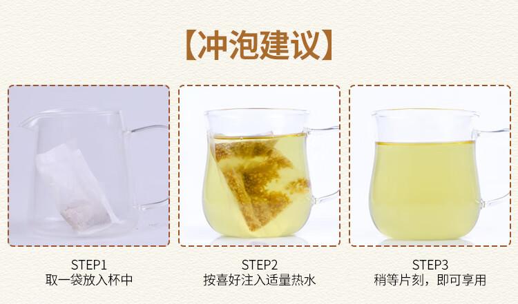 蕎麥茶_08.jpg