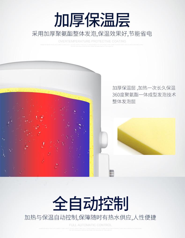 长虹(CHANGHONG)40升2000W节能速热防电墙电热水器 机械版五重防护 搪瓷内胆质保8年ZSDF-Y40J31F