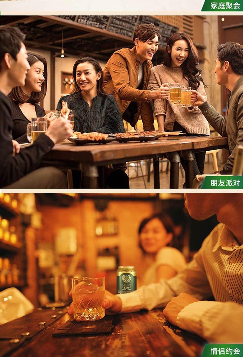 青岛啤酒奥古特330ml 6听