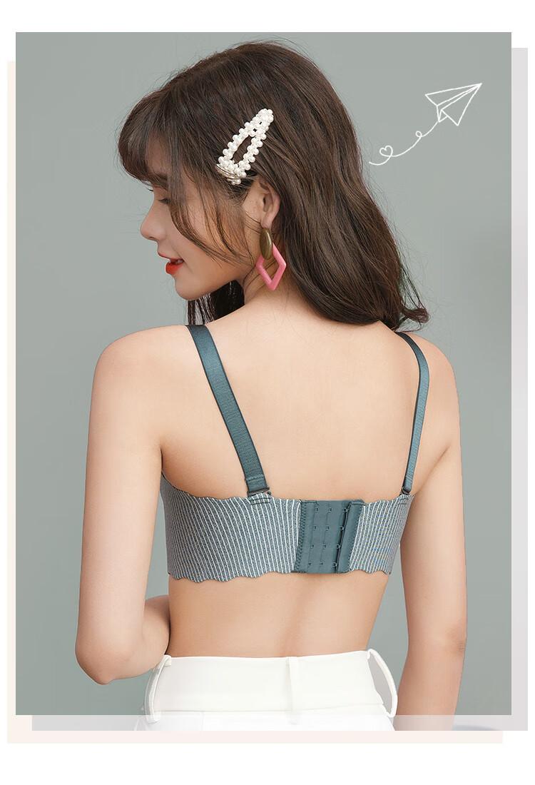 蜜格儿文胸套装无钢圈聚拢调整型侧收内衣女一拉就挺绑带拉b条纹胸罩少女学生WN5389豆沙75B