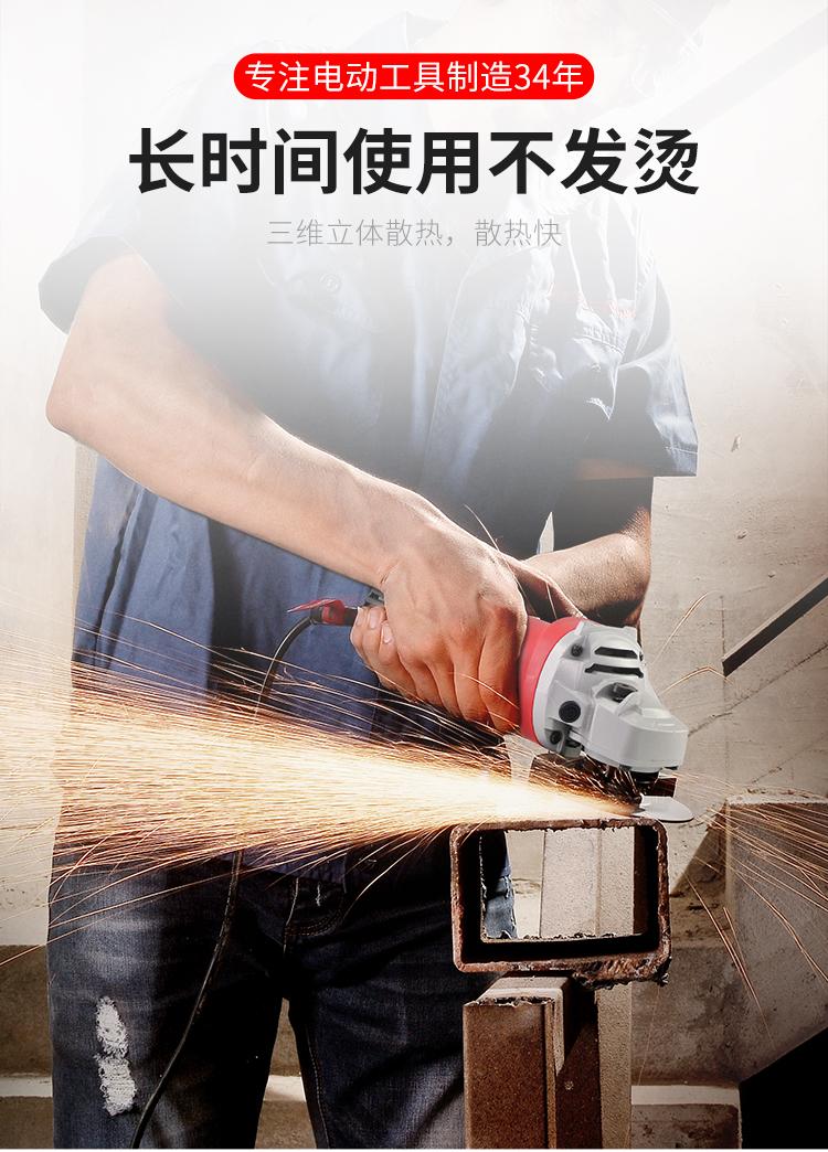 奥奔 (AOBEN)AB1860T角磨机860W多功能大功率切割机家用手磨机工业打磨机石材木材金属抛光机手砂轮电动工具
