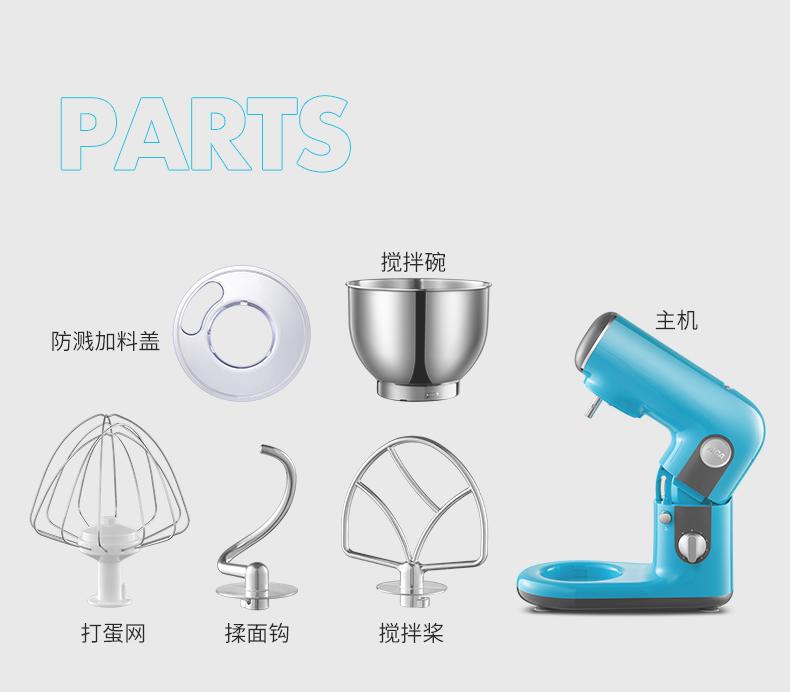 北美电器(ACA)厨师机和面机打蛋器家用多功能全自动揉面机打奶油机鲜奶机搅拌机ASM-M10A(活力红)