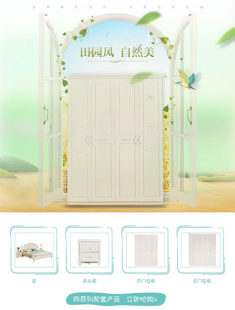 全友家居衣柜韩式田园五门衣柜简约板式卧室家具衣柜120623五门衣柜