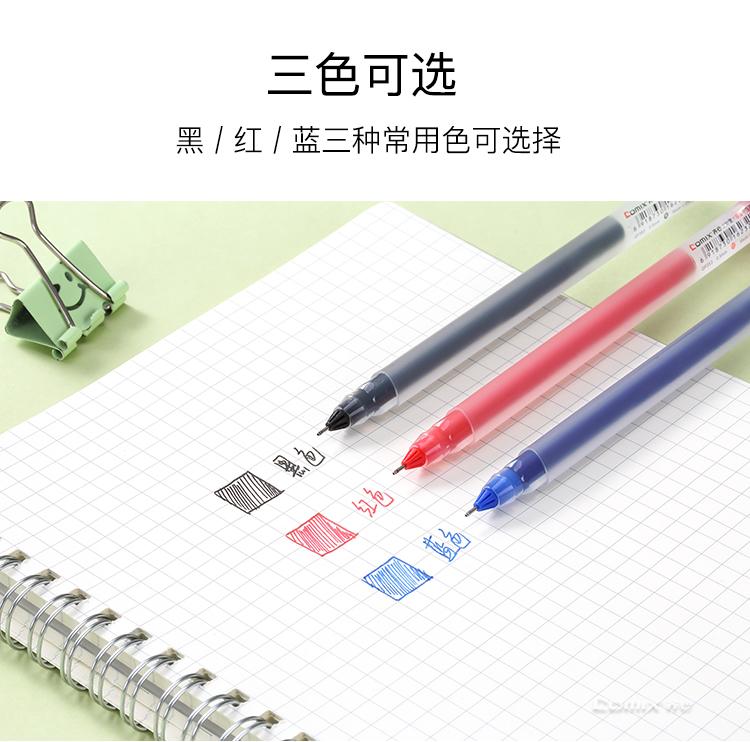 齐心(Comix)巨能写大容量全针管笔中性笔签字笔水笔0.5mm 12支/盒 GP353 蓝色