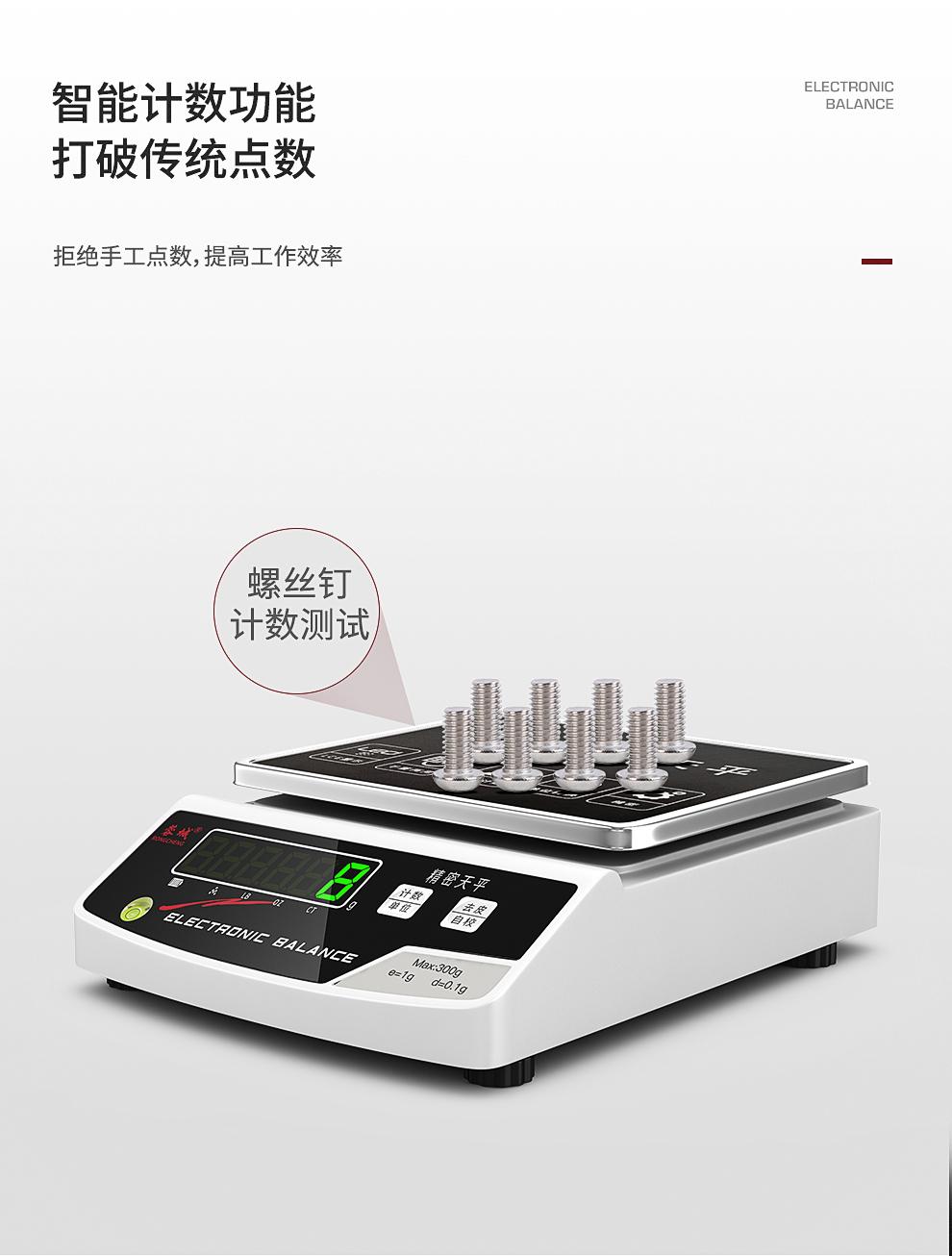 蓉城RONGCHENG高精度电子秤分析天平精准称黄金克拉秤精密实验室珠宝秤方盘5kg/0.1g