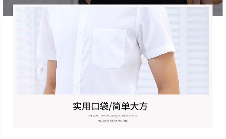 罗蒙(ROMON)衬衫男2020春夏款短袖舒适透气商务休闲修身条纹衬衣男装上衣9CS930901浅蓝38