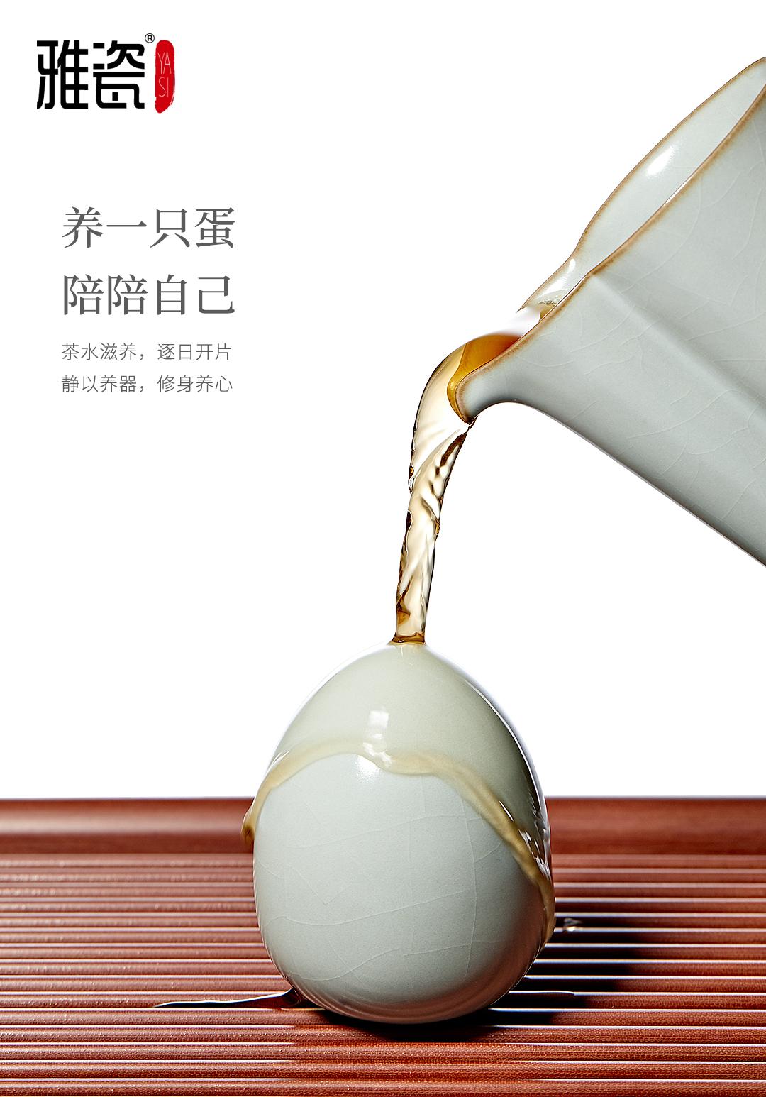 雅瓷汝窑茶宠摆件茶玩茶具摆件中式精品创意开片可养茶叶蛋汝窑茶叶蛋