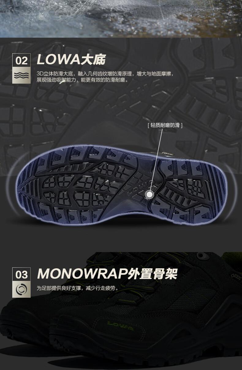 LOWA德国徒步鞋作战靴户外防水登山鞋SIRKOSGTX进口男款低帮L310652灰色/绿色42