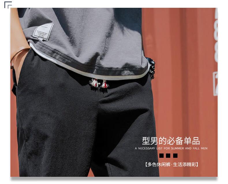 北极绒(Bejirong)休闲裤男时尚潮男九分裤简约百搭宽松裤子男15F125100015黑色29/M