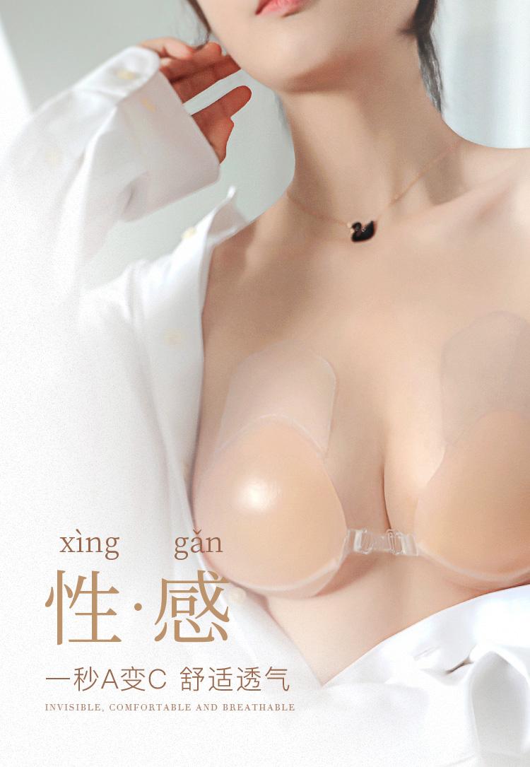 俞兆林植物硅胶胸贴婚纱隐形文胸聚拢女士小胸乳贴防滑可拆卸钢圈硅胶肤色性感胸贴
