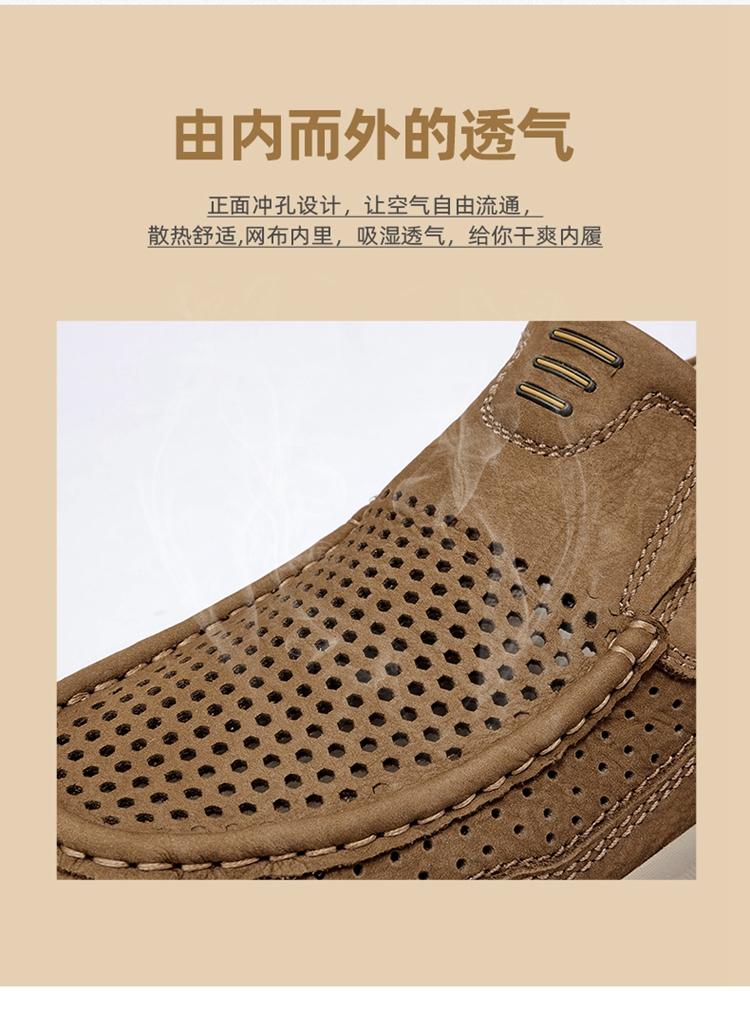 骆驼(CAMEL)轻盈舒适复古磨砂牛皮套脚休闲鞋男A022344150卡其40