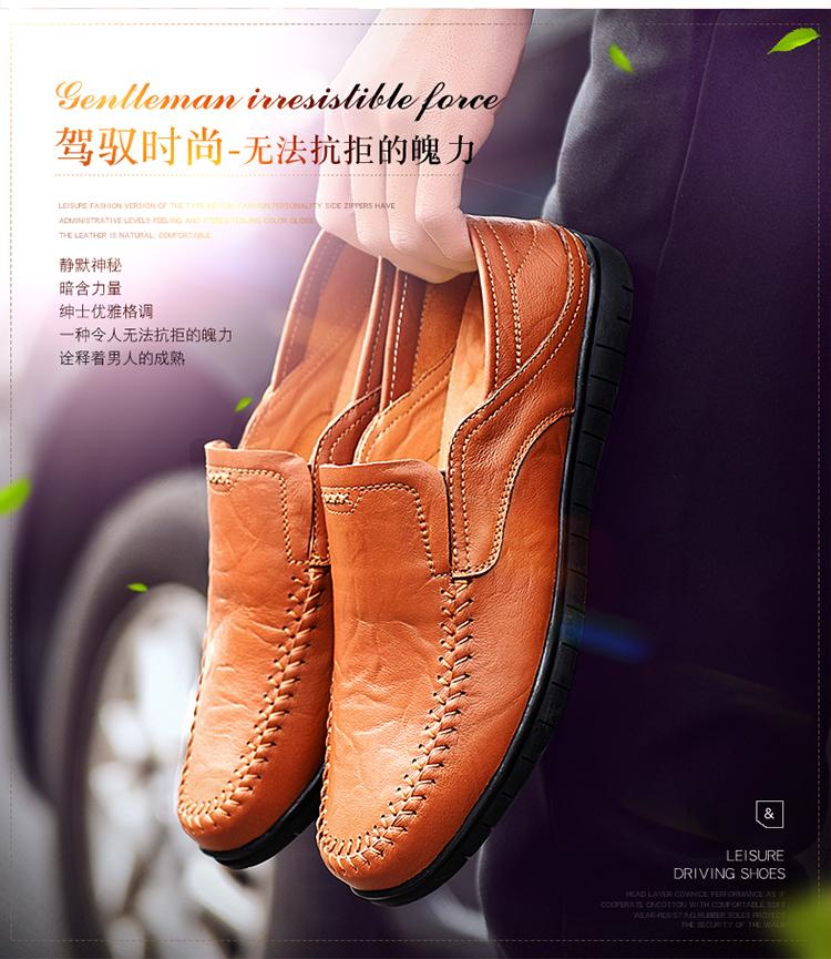 木林森(MULINSEN)时尚男鞋休闲鞋简约舒适套脚商务休闲皮鞋豆豆鞋男红棕40码8028