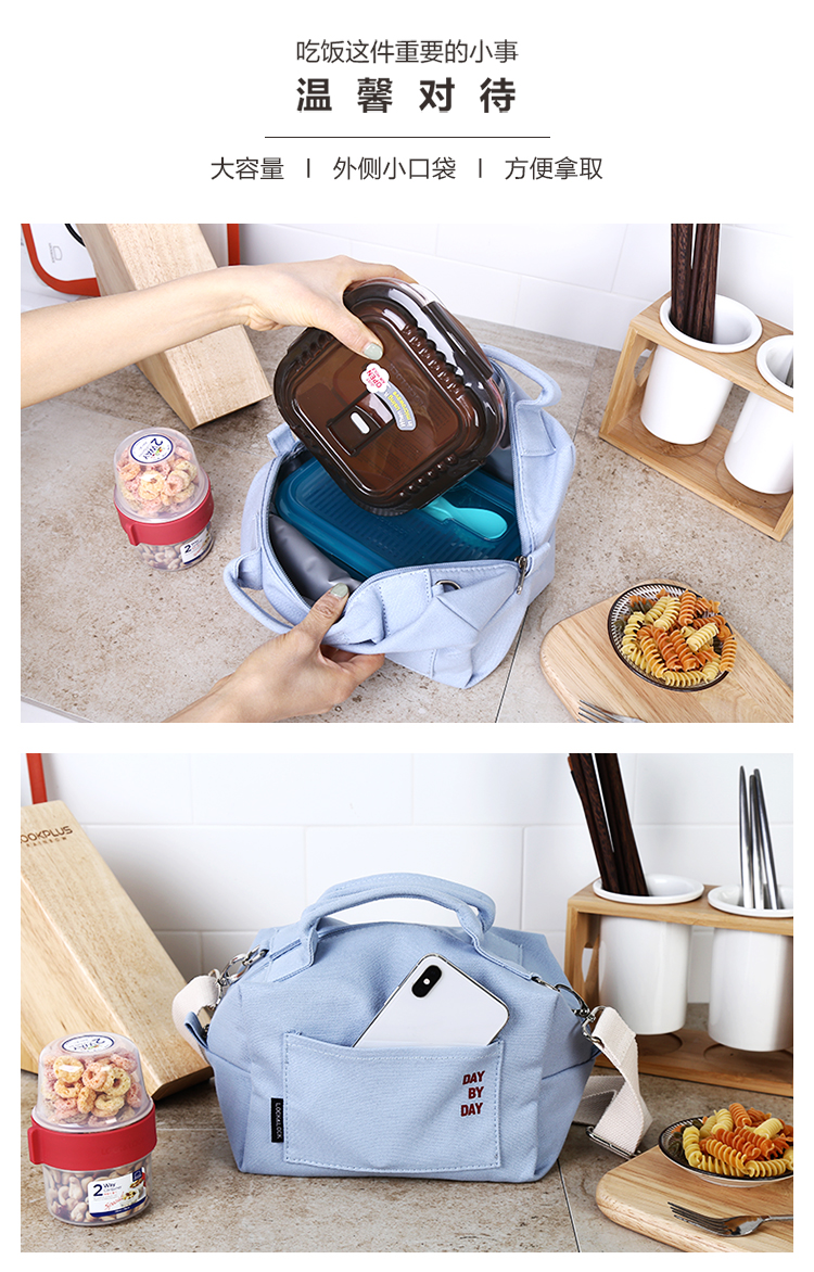 乐扣乐扣LOCK&LOCK便携式时尚手提斜跨便当包大容量帆布保温保冷饭包HWB490YEL