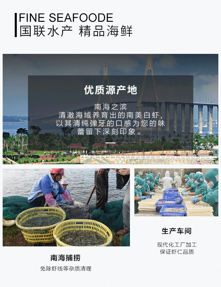京东超市、BAP认证:1kgx2件 国联水产 翡翠生虾仁 券后188元包邮 买手党-买手聚集的地方