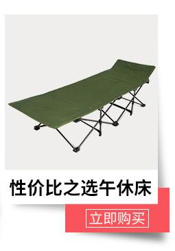 MAC 办公室午睡床午休 医院陪护床简易床 户外折叠床单人 ...